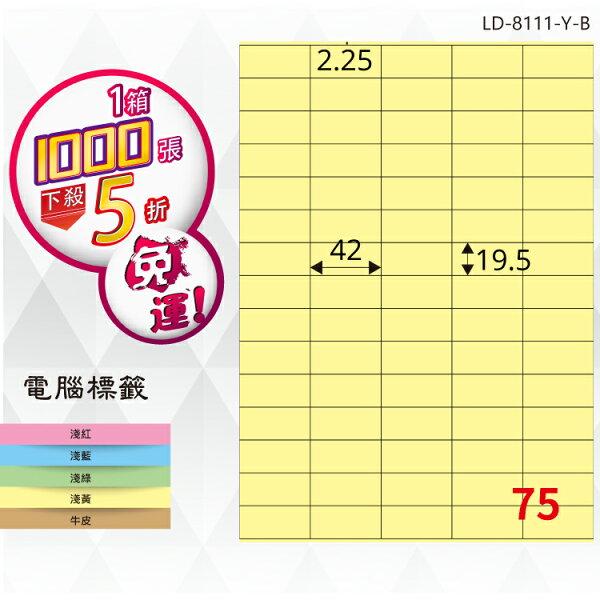 必購網:必購網【longder龍德】電腦標籤紙75格LD-8111-Y-B淺黃色1000張影印雷射貼紙