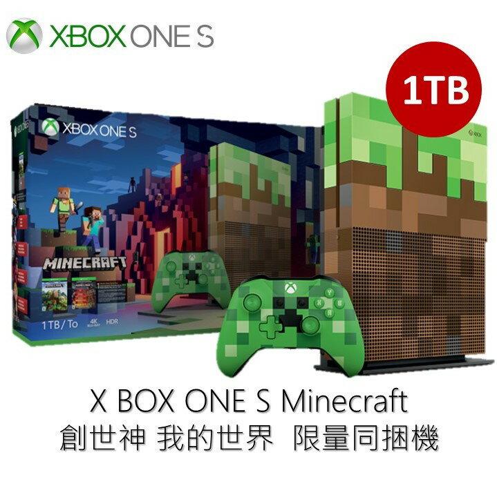 【快速發貨】微軟 創世神同捆機 Xbox One S Minecraft 我的世界 遊戲主機 1TB