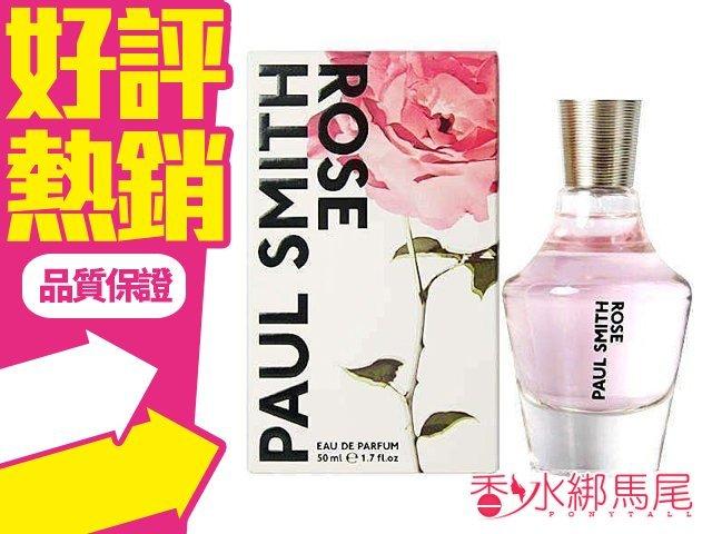 Paul Smith 玫瑰女香精 Rose 香水空瓶分裝 5ML◐香水綁馬尾◐