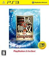 [現金價] (全新收藏未拆 ) PS3 真三國無雙5 帝王傳 中文版 best版