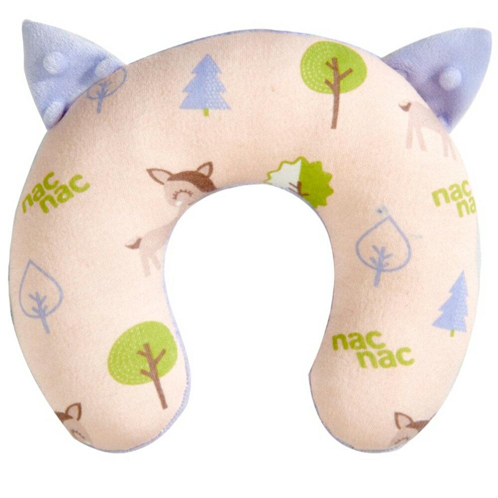 【麗嬰房】nac nac 魔豆旅行嬰兒護頸枕-小鹿(薰衣草紫) 1