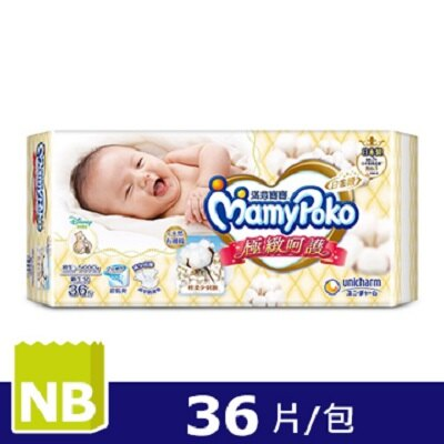 滿意寶寶 極緻呵護-NB(36片/包)