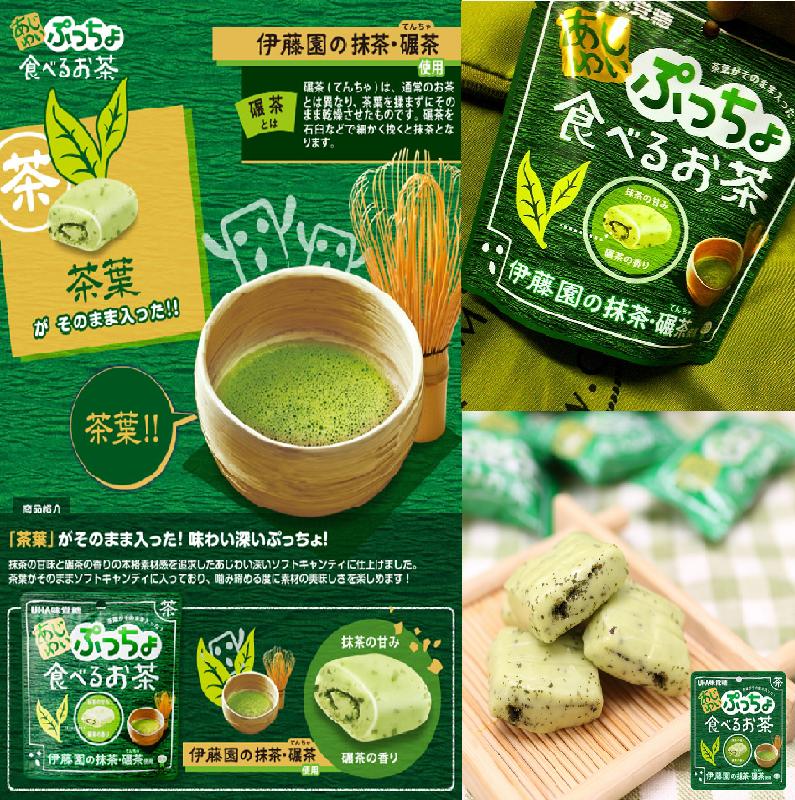 有樂町進口食品 日本進口 UHA味覺糖噗啾 抹茶軟糖 62g J50 4902750865495