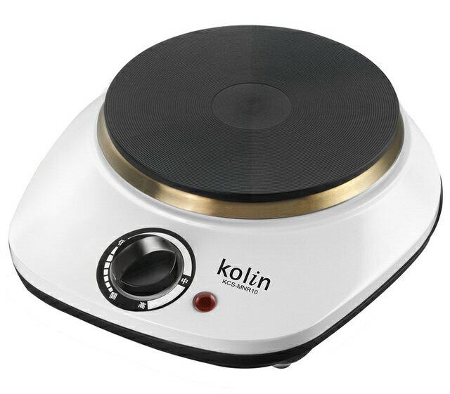 歌林 黑晶鑄鐵電子爐 KCS-MNR10/KCSMNR10 外型小巧美觀,適用任何材質之平底鍋具