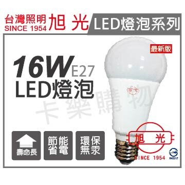 旭光 LED 16W 6500K 白光 E27 全電壓 球泡燈  SI520036
