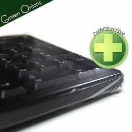 【GreenOnions鍵盤抗菌防塵套保護膜】鍵盤DIY包膜醫院診所工廠適用羅技無線微軟技嘉都可用【風雅小舖】