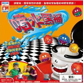 噴水馬桶   Flush   桌游總動員   桌游   GAME   派對遊戲  伯寶行