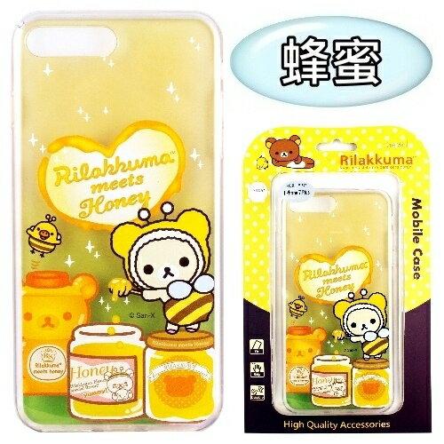 Rilakkuma 拉拉熊 ASUS ZenFone 4 Pro (ZS551KL) 彩繪漸層保護軟套(蜂蜜)