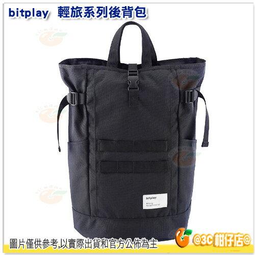 bitplayBPK-DB-PK-01輕旅系列後背包公司貨A908947防潑水相機包15吋24公升