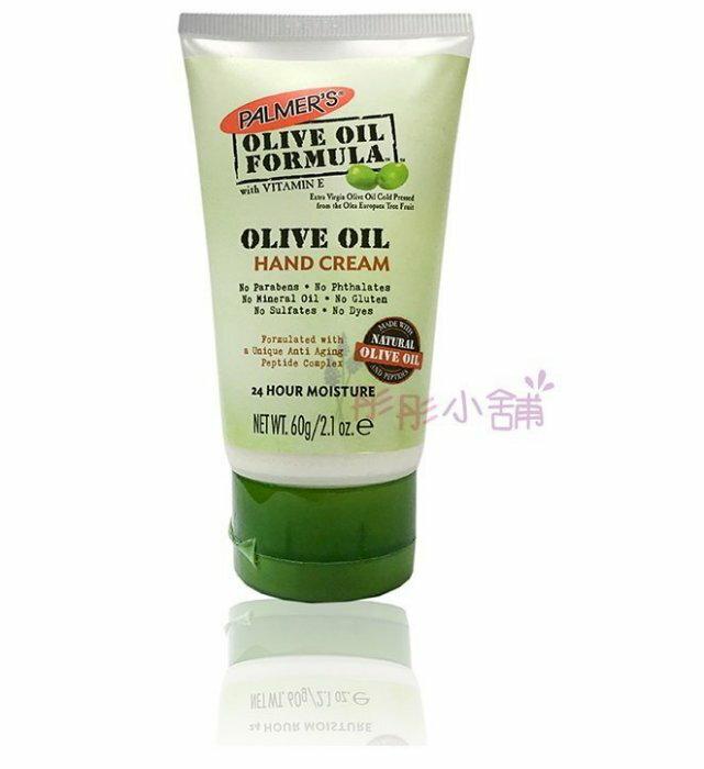 ~彤彤小舖~Palmers Olive Oil Formula 橄欖脂修護護手霜 2.1o