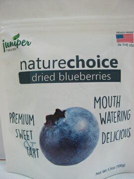 崧鼎~Juniper藍莓乾100公克/包