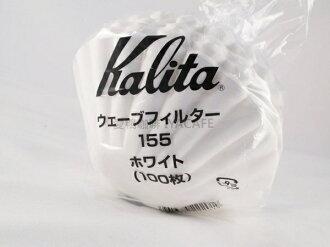 《愛鴨咖啡》Kalita 蛋糕型 濾紙 100張 #155 美式咖啡機濾紙