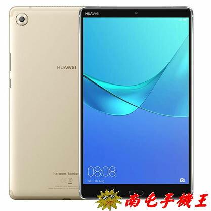 =南屯手機王=HuaweiMediaPadM58.4吋LTE可通話平板宅配免運費