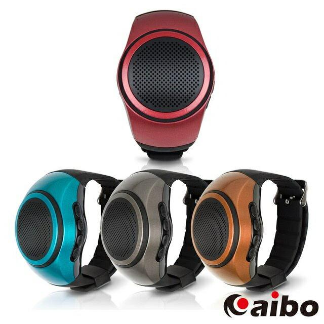 手錶型智慧藍芽喇叭 穿戴式藍牙喇叭 無線音箱 無線喇叭 無線藍芽喇叭 藍牙音箱 手環藍芽小音箱