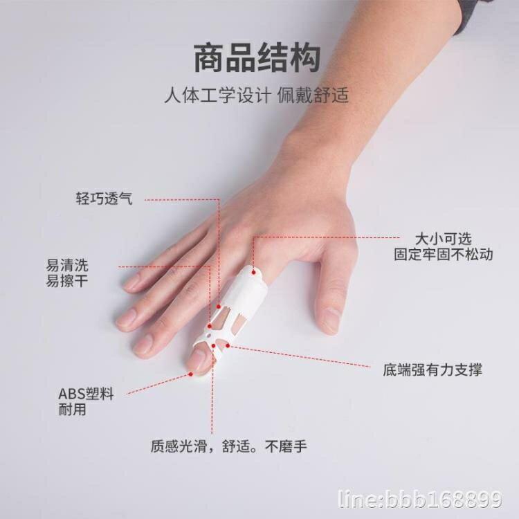 護指套 手指器固定護指夾板指套護關節康復伸直保護套 -盛行華爾街