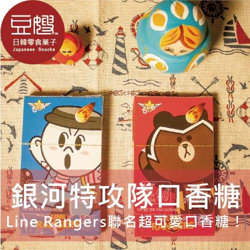 【即期特價】韓國零食 海太 LINE 銀河特攻隊口香糖(隨機出貨)
