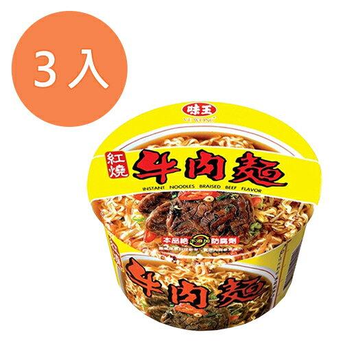 味王 紅燒牛肉湯麵 85g (3碗入)/組