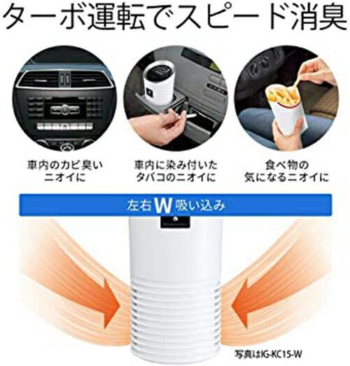 "SHARP【日本代購】夏普車用空氣清淨機,高濃度""淨離子群""快速除臭IG-KC15-W"