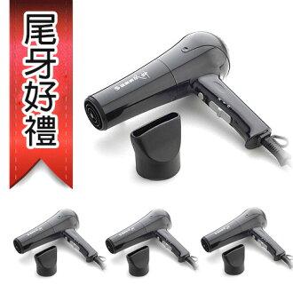 【達新】專業型吹風機TS-2100A《4入》
