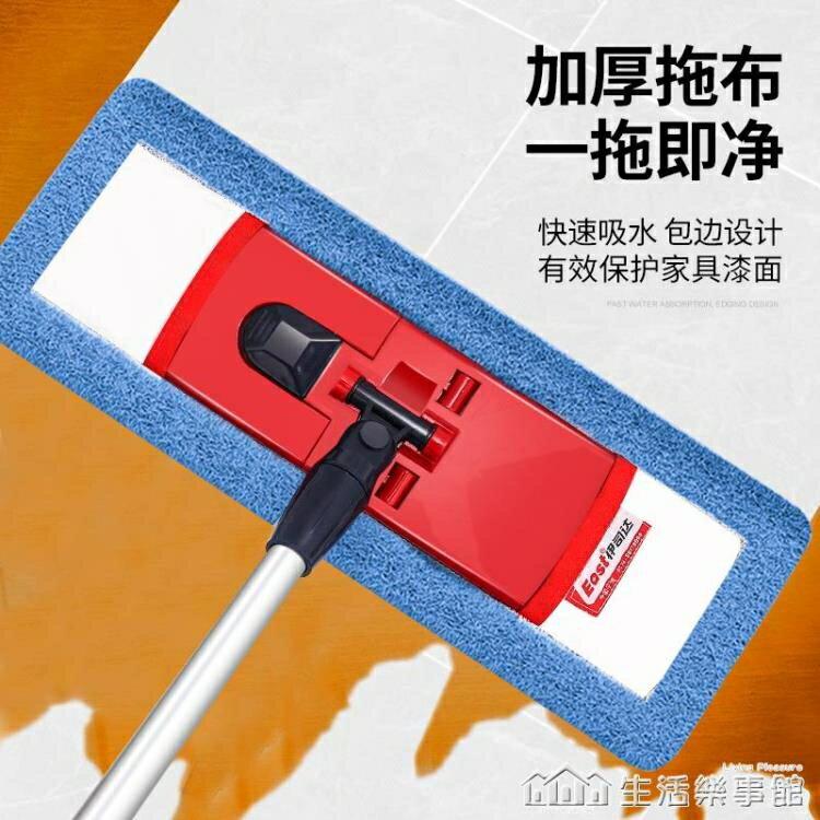拖把 伊司達平板家用木地板懶人托干濕兩用一拖凈免手洗地拖布瓷磚