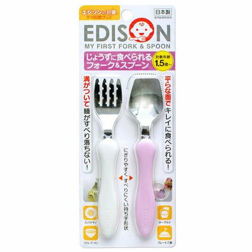 *美馨兒*愛迪生【Edison】幼兒學習湯叉組(桔白/粉) 199元