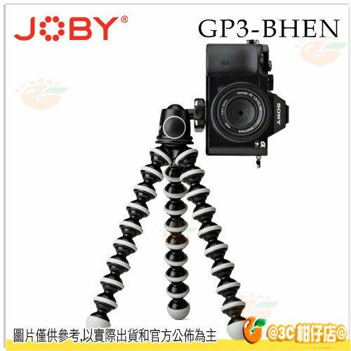 送手機夾 JOBY SLR-ZOOM JB1 GP3 含雲台 章魚腳架 公司貨 GP3-BHEN 單眼 金剛爪 1