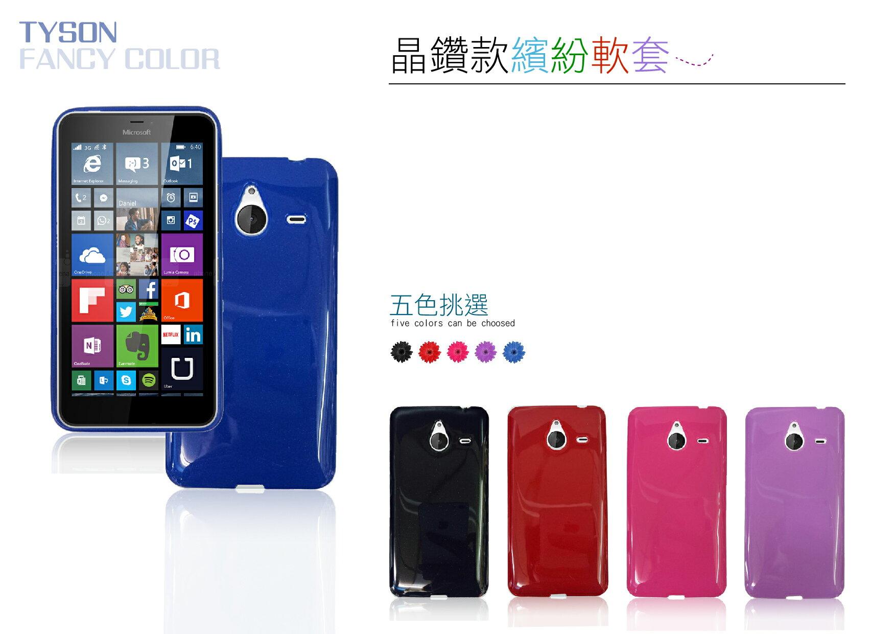 NOKIA MICROSOFT LUMIA 640 XL 繽紛晶鑽系列 保護殼 軟殼 手機套 背蓋