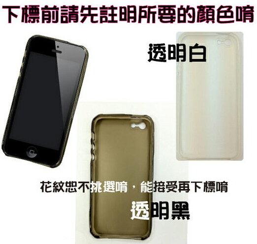 HTC Butterfly 2 B810X 蝴蝶機二代 清水套 耐用度增強 不易破 不易卡髒 售完為止 請先詢問顏色
