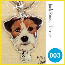 《倍特賣》芬蘭知名插畫大師TOMMI VUORINEN《可愛狗狗漫畫肖像鑰匙圈/吊飾》生動可愛,多款造型,值得收藏!【傑克羅素梗犬】003
