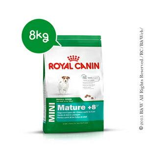 《倍特賣》法國皇家 小型熟齡犬+8 PR+8 8KG