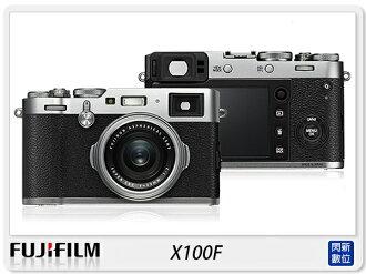 Fujifilm 富士 X100F X系列 (X100,恆昶公司貨)