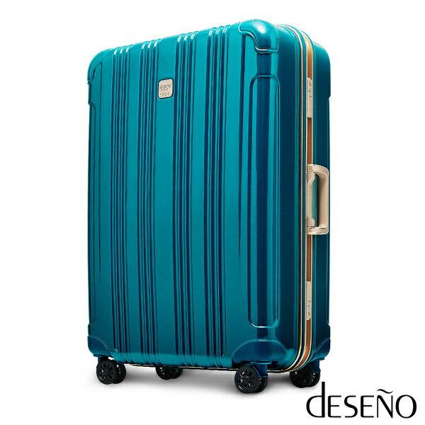 【加賀皮件】Deseno酷比旅箱II鋼琴鏡面深鋁框拉桿箱旅行箱24吋行李箱DL2616綠金