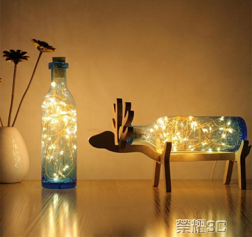 小夜燈 小鹿燈手工玻璃小夜燈北歐麋鹿檯燈火樹銀花燈創意生日交換禮物臥室 年貨節預購