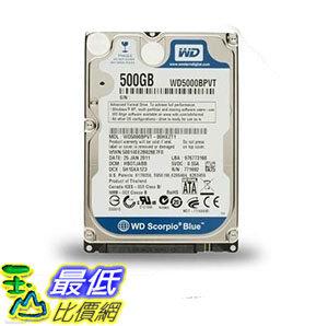 [106玉山最低比價網] WD/ 西部數據 WD5000BPVT 500G 筆記本硬盤