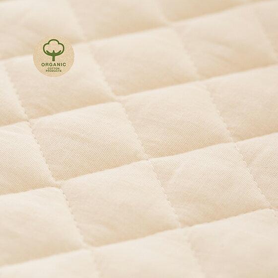 日本【farska】透氣釦式保潔墊-有機棉 1