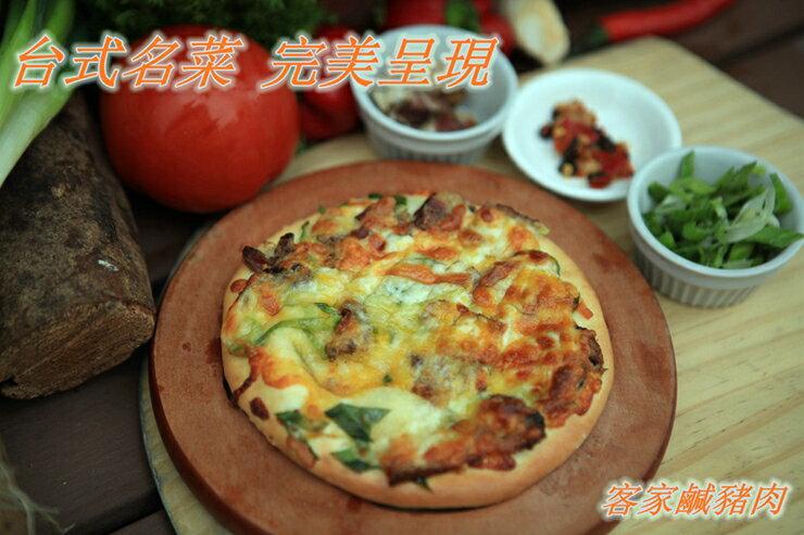 6吋客家鹹豬肉pizza(冷凍披薩)