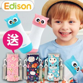 [ Baby House ] Edison 愛迪生 Owl 真空 不銹鋼 圓底 保溫 保冰 冷熱水壺 320ml 送 : 兒童揹帶水壺保溫杯套 乙個【愛兒房生活館】