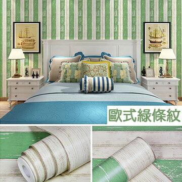 WallFree窩自在★防水PVC自黏裝飾牆紙-歐式綠條紋