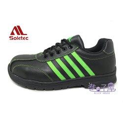 【巷子屋】SOLETEC超鐵 男款休閒防滑防穿刺鋼頭工作鞋 [1099] 黑綠 MIT台灣製造 超值價$790