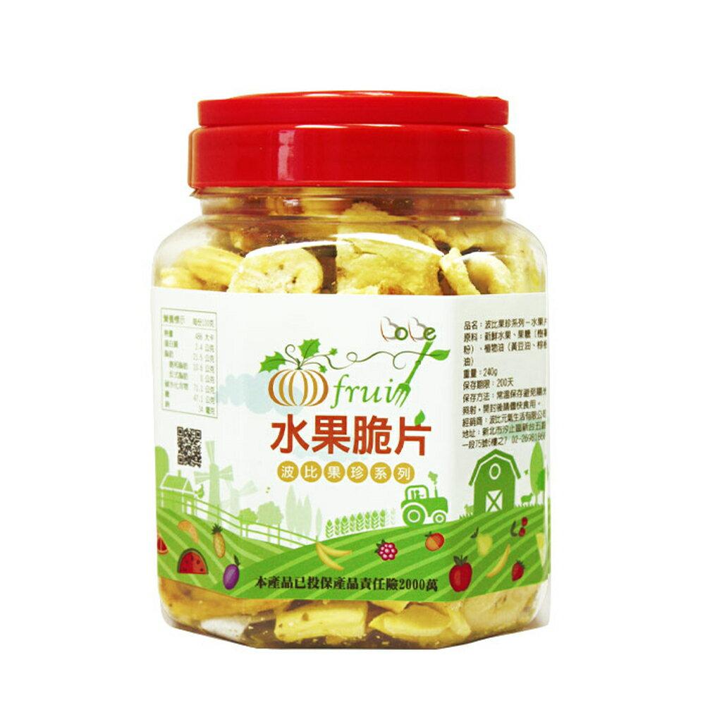果珍綜合水果脆片(240克/罐)–波比