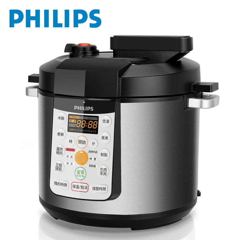 【年終出清!! 售完為止】【PHILIPS】飛利浦數位式電子壓力萬用鍋 HD2172