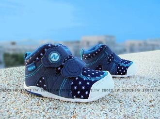 Shoestw【FS123HKI】NEW BALANCE 123 學步鞋 童鞋 運動鞋 小童 藍白星星 中筒