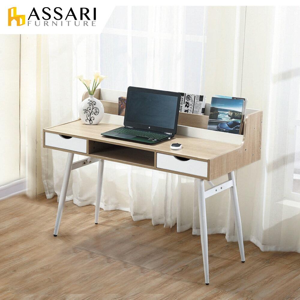 凱伊鐵架書桌(寬120x深60x高93cm)/ASSARI