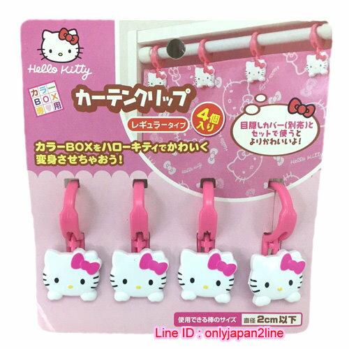 【真愛日本】161103000384入窗簾扣-KT大頭粉結  三麗鷗 Hello Kitty 凱蒂貓 日本限定 精品百貨 日本帶回