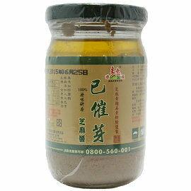 源順 已催芽芝麻醬 260g/罐 原價$250-特價$230