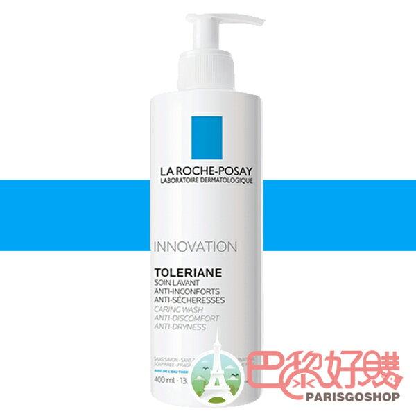 理膚寶水多容安舒敏溫和潔膚乳400ML