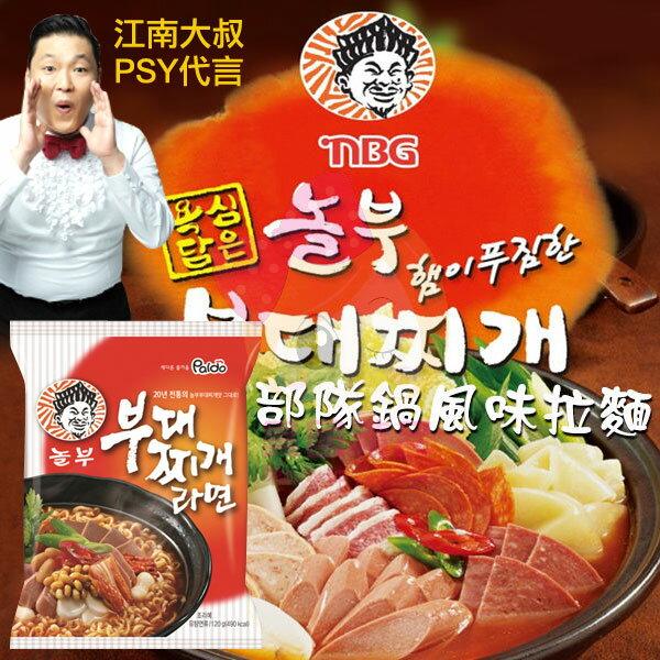 韓國 八道 部隊鍋風味拉麵 泡麵 5入/袋【特價】§異國精品§