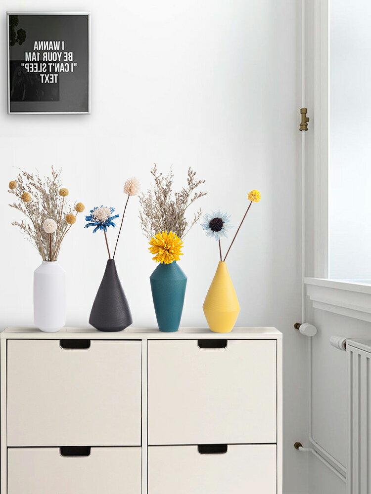 乾花花裝飾擺件北歐簡約花瓶陶瓷客廳插花創意家居裝飾品