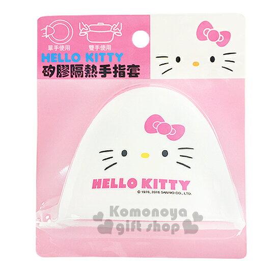 〔小禮堂〕Hello Kitty 矽膠隔熱手套《白粉.大臉》開心做料理