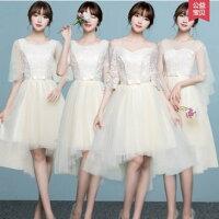 時尚洋裝 小禮服推薦到天使嫁衣【BL327B】香檳色蕾絲網紗B款前短後伴娘長禮服˙現貨